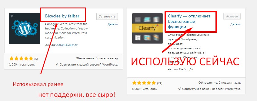 Clearfy отзывы